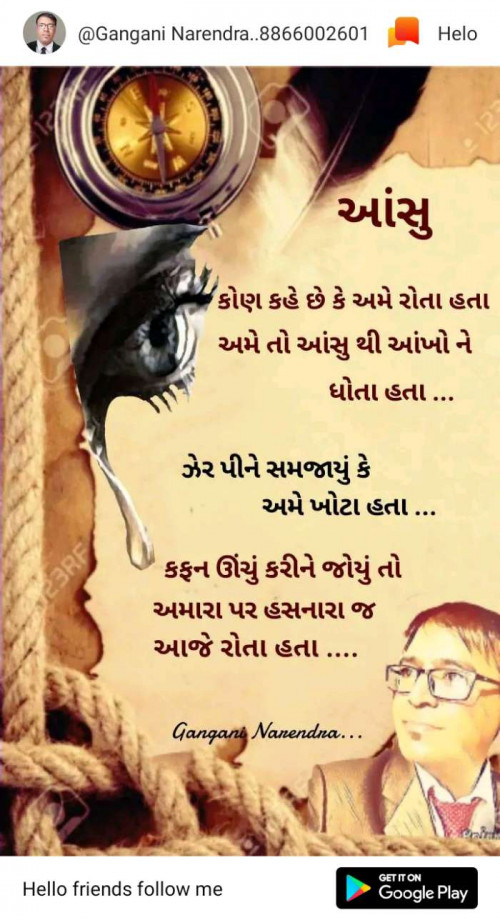 Post by Dipak Thakor on 30-Apr-2019 03:45pm