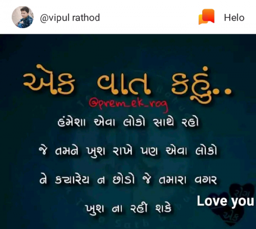 Post by Dipak Thakor on 30-Apr-2019 06:22pm