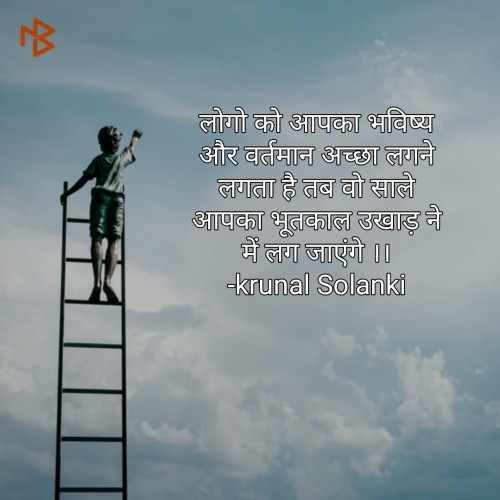 Post by Krunal Solanki on 01-May-2019 09:52am