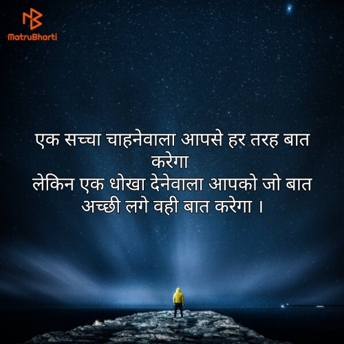 Post by Krunal Solanki on 01-May-2019 10:10am