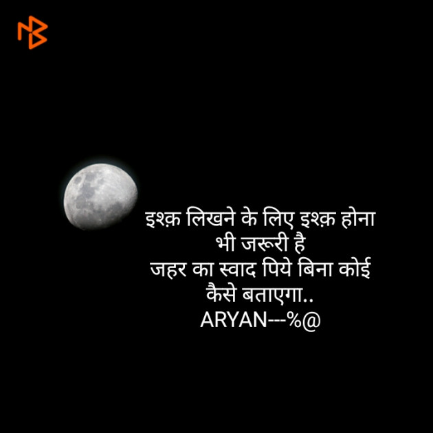 Post by Aryan Dubey on 01-May-2019 11:34am