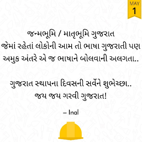 #somnathStatus in Hindi, Gujarati, Marathi | Matrubharti