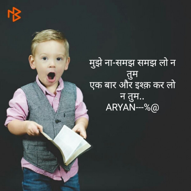 Post by Aryan Dubey on 02-May-2019 04:17pm