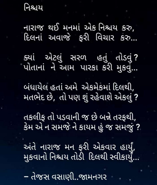 Post by Tejas Vasani on 03-May-2019 12:10am