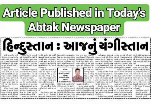 Gujarati Thought status by Uday Lakhani on 03-May-2019 01:53:22pm | Matrubharti