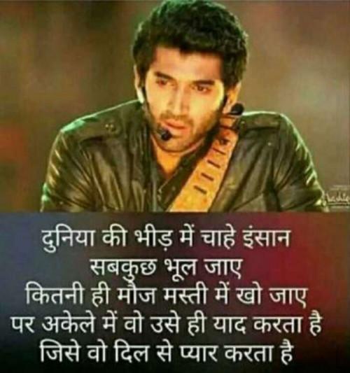 Post by Naresh Bheda on 03-May-2019 10:25pm