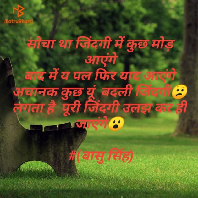 Post by Vashu Singh Khangar on 03-May-2019 11:33pm