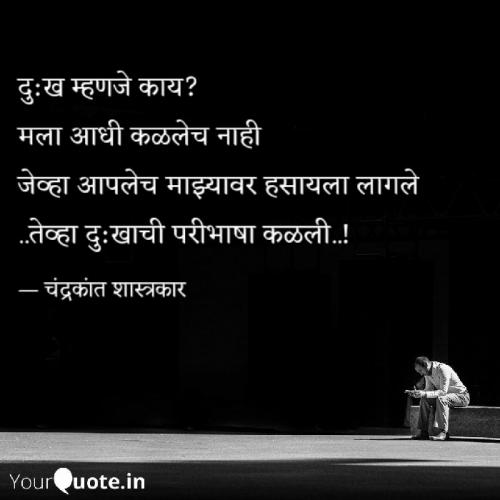 Post by Chandrakant Shastrakar on 04-May-2019 04:57pm