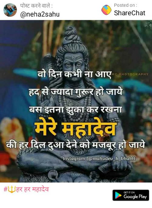 Post by omprakash rajbhar on 04-May-2019 04:59pm