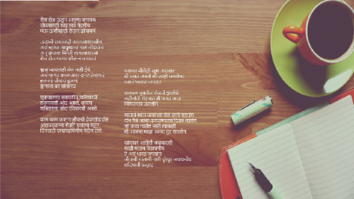 #lifestyleStatus in Hindi, Gujarati, Marathi | Matrubharti