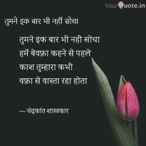 Post by Chandrakant Shastrakar on 04-May-2019 05:18pm