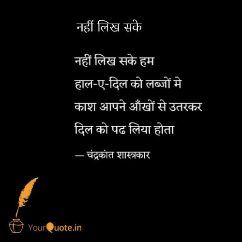 Post by Chandrakant Shastrakar on 04-May-2019 05:43pm