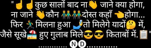Post by omprakash rajbhar on 04-May-2019 06:33pm