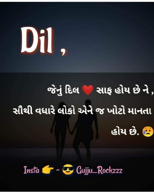 Post by Prajapati Suresh on 04-May-2019 07:46pm