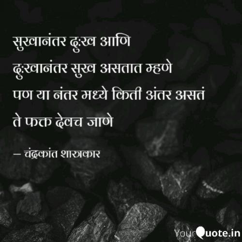 Post by Chandrakant Shastrakar on 04-May-2019 09:25pm