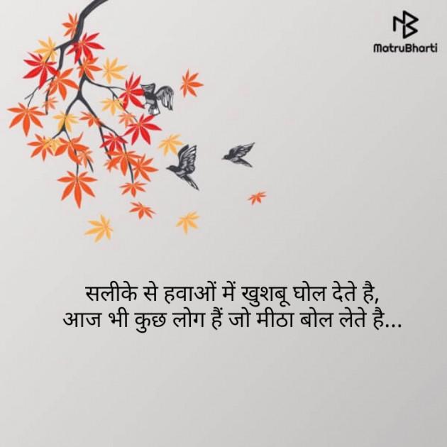 Post by Sarita Sharma on 05-May-2019 12:49pm