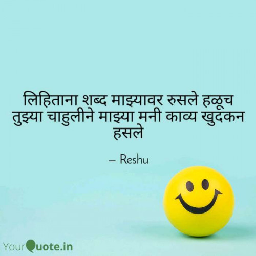 Post by Reshma on 05-May-2019 01:55pm