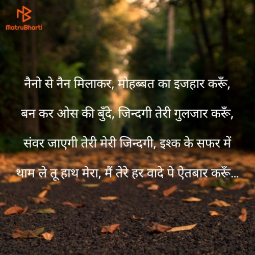 Quotes, Poems and Stories by Anoop Kumar | Matrubharti