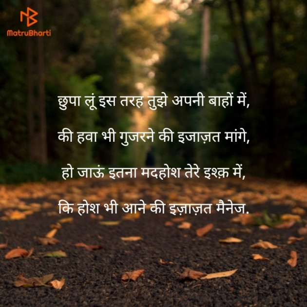 Post by Anoop Kumar on 05-May-2019 02:27pm