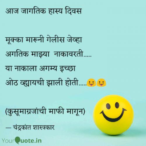 Post by Chandrakant Shastrakar on 05-May-2019 04:58pm