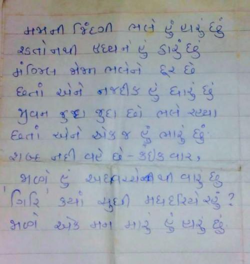 Post by Divyaprakash Patel on 06-May-2019 01:33am
