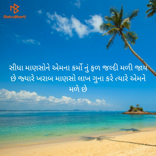 Post by Vivek Mistry on 06-May-2019 09:43am