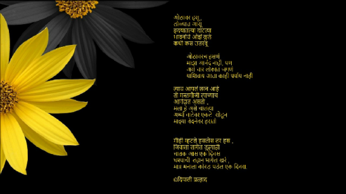 #writingStatus in Hindi, Gujarati, Marathi | Matrubharti