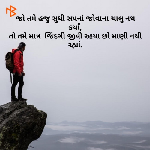 Post by Piyush Vaghela on 06-May-2019 03:56pm