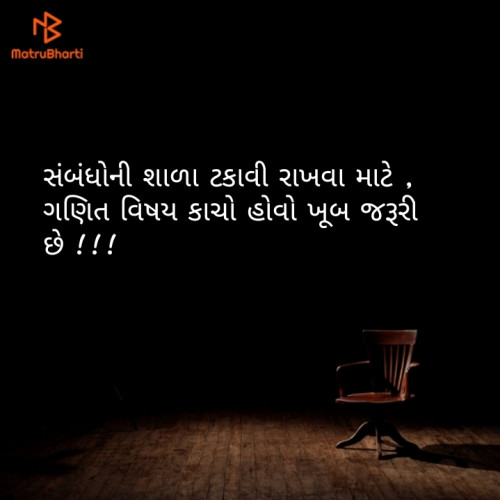 Post by Dhruvi on 06-May-2019 10:10pm