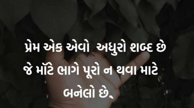 Post by Vipul on 07-May-2019 11:46am