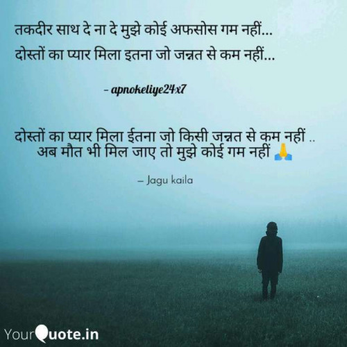Post by Jitesh Lakhani on 07-May-2019 12:33pm