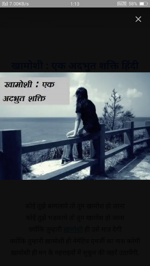 Quotes, Poems and Stories by Mitesh Shrimali   Matrubharti