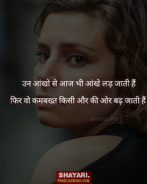 Post by Pro Blog Hindi on 07-May-2019 03:23pm