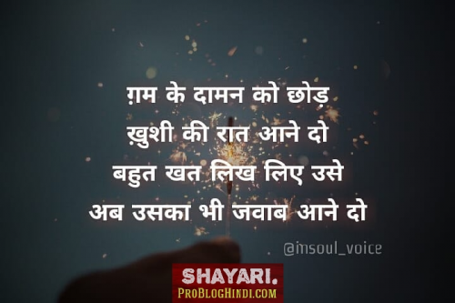 #RomanticShayariStatus in Hindi, Gujarati, Marathi | Matrubharti