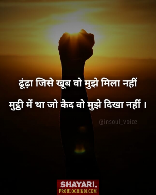 Post by Pro Blog Hindi on 07-May-2019 03:29pm