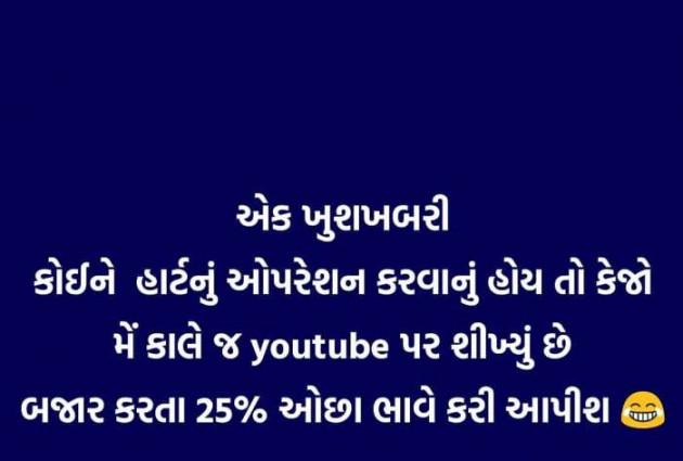 Post by Vipul on 07-May-2019 05:32pm