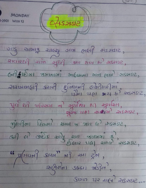 Post by Pranav Kava on 07-May-2019 07:34pm