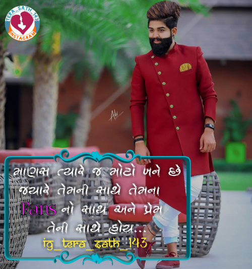 Gujarati Shayri status by Ravi Patel on 07-May-2019 07:51:26pm | Matrubharti