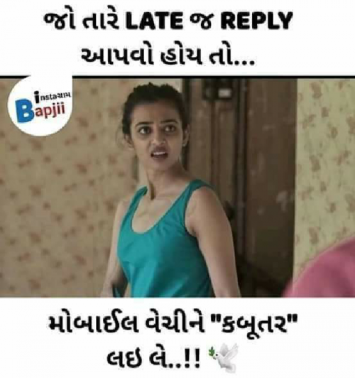 Gujarati Jokes status by Deepak Hareja on 07-May-2019 09:53:52pm | Matrubharti