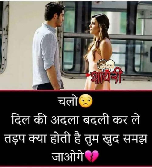 Post by Naresh Bheda on 07-May-2019 10:10pm