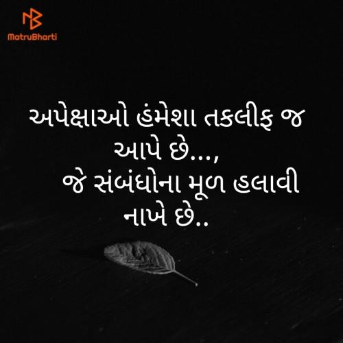 Post by Chaitali Kapadia on 08-May-2019 09:02am