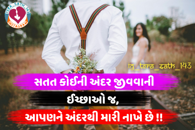 Post by Ravi Patel on 08-May-2019 09:08am