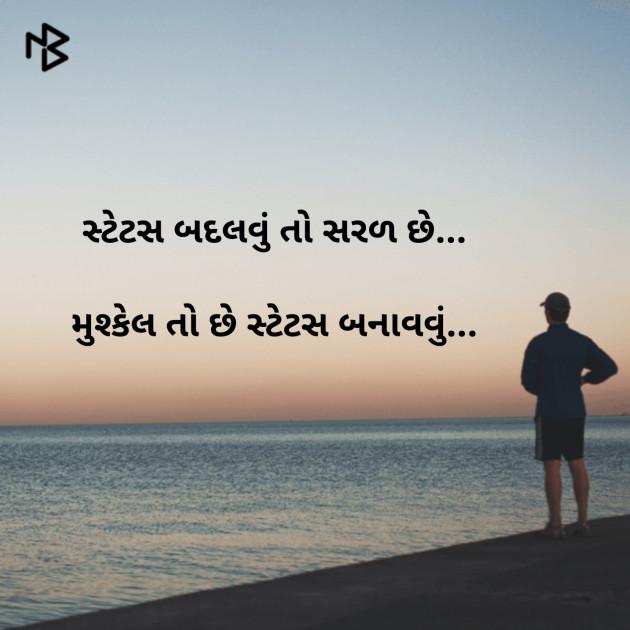 Post by Sajan Limbachiya on 08-May-2019 05:52pm
