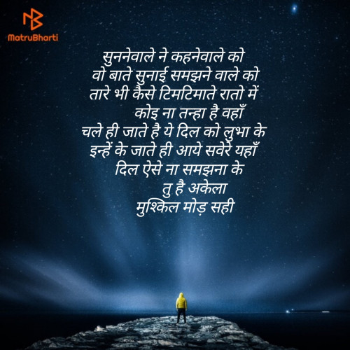 Post by Vaidehi on 08-May-2019 09:17pm