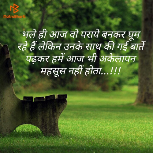 Post by Maylu on 09-May-2019 05:21am