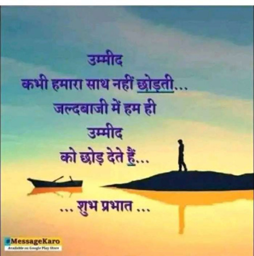 Post by Gurpreet Singh on 09-May-2019 06:21am