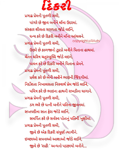 Post by RAahi on 09-May-2019 07:56am