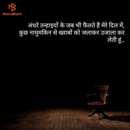 Post by Sarita Sharma on 09-May-2019 10:16am