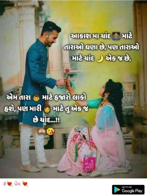 Post by Nik Vaghasiya on 09-May-2019 10:38am