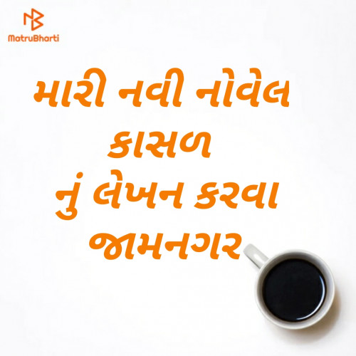 Post by Dipak S Rajgor આઝાદ on 09-May-2019 10:54am